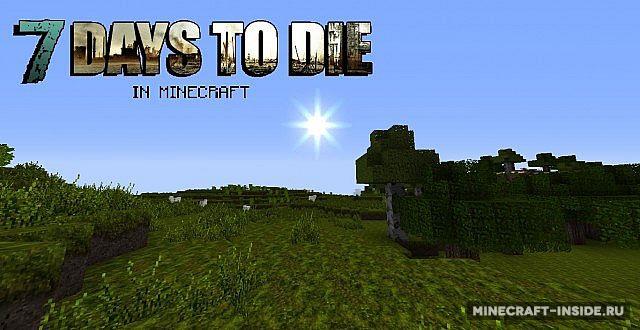 Days to die как установить